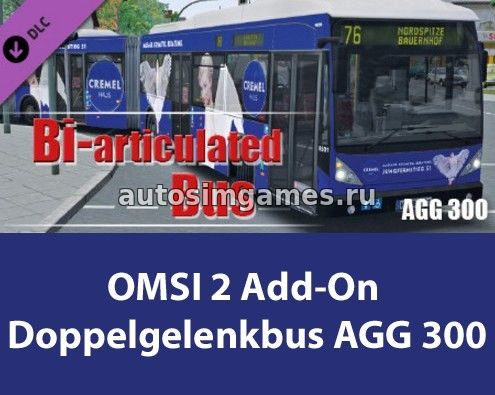 Add-On Doppelgelenkbus AGG 300