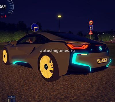 BMW i8 для City Car Driving 1.5.2