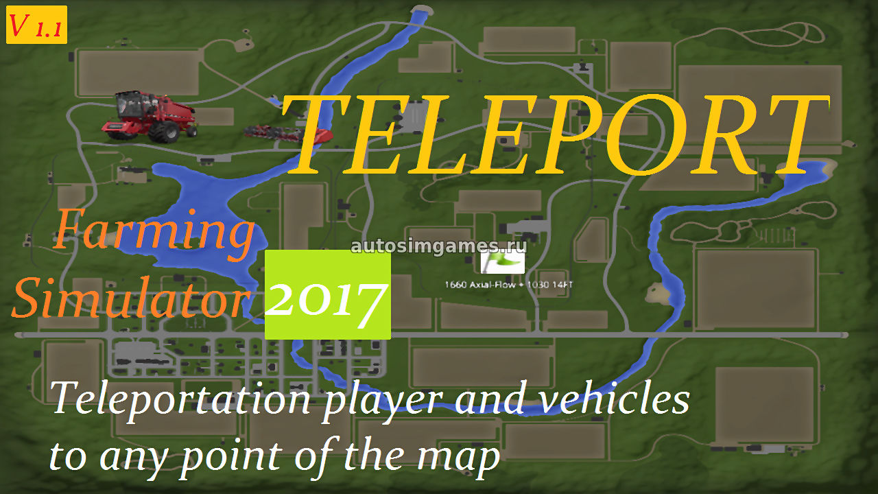 Телепорт v1.1 для Farming Simulator 2017
