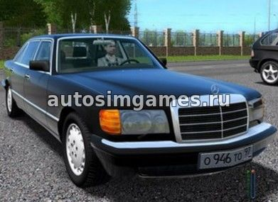 Mercedes-Benz 560 W126 для City Car Driving 1.5.3