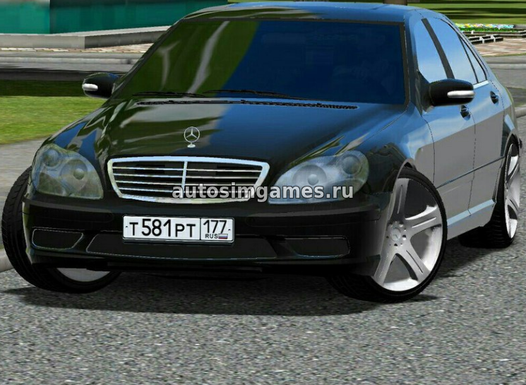 Машина Mercedes-Benz W220 AMG для City Car Driving 1.5.2 скачать мод