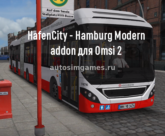 HafenCity - Hamburg modern add-on Для Omsi 2 бесплатно