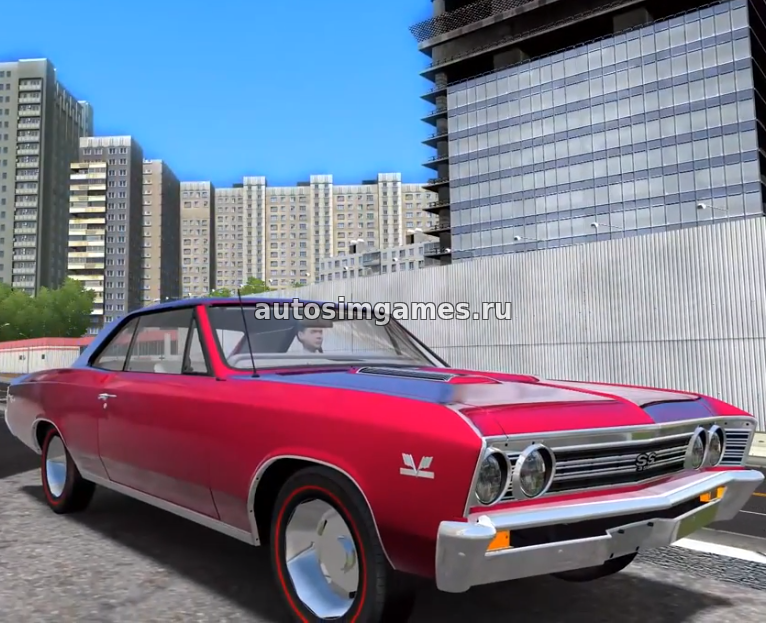 Chevrolet Chevelle SS 396 для City Car Driving 1.5.4