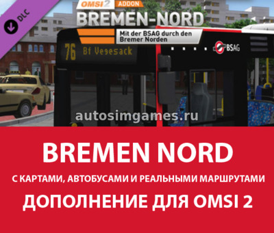 Bremen-Nord Add-on для Omsi 2
