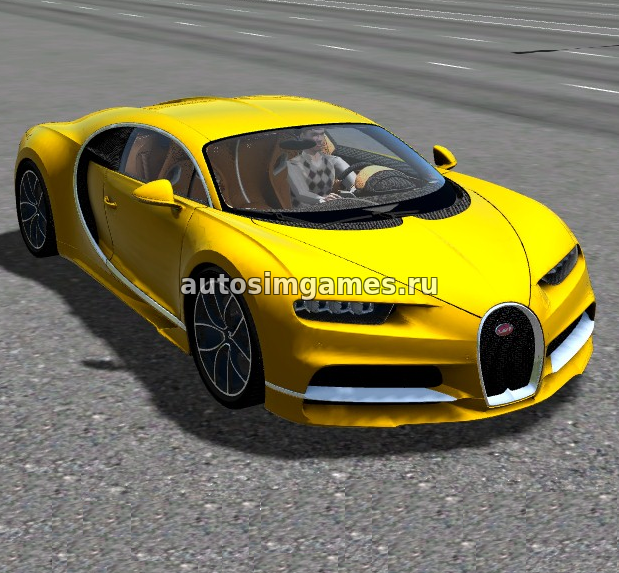 Мод иномарка спорткар Bugatti Chiron для City Car Driving 1.5.5