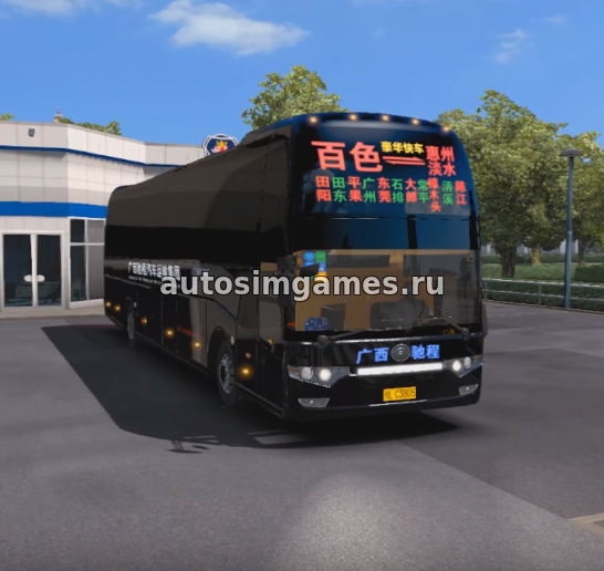 Yutong Bus ZK6146H для ETS 2 v1.30