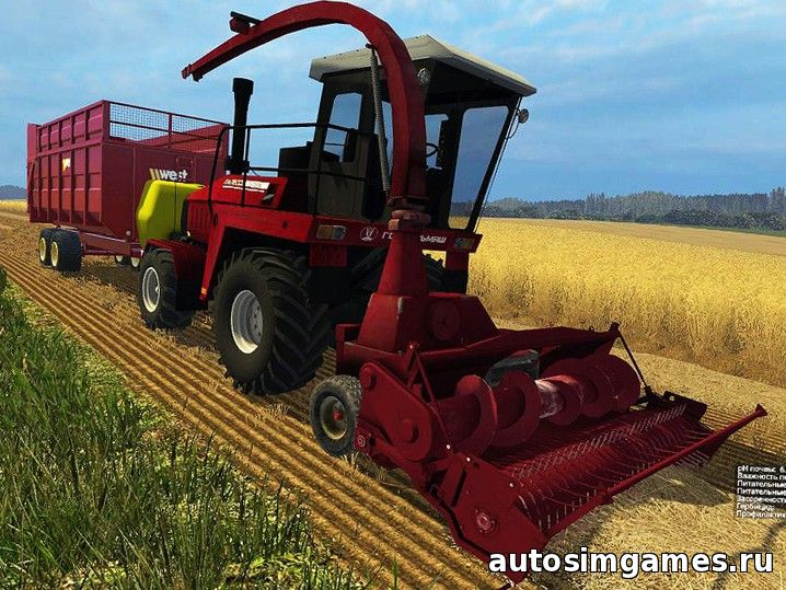 УЭС-2-250А для farming simulator 2015