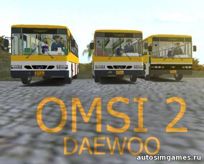 Daewoo BS106 (2003,2004,Hi-Power) для omsi 2