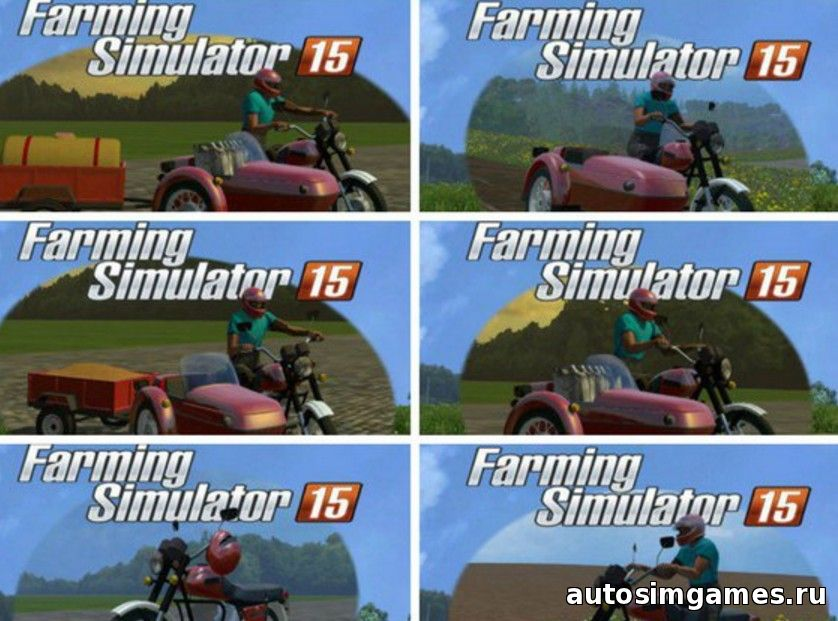 Иж Планета 5К для Farming Simulator 2015