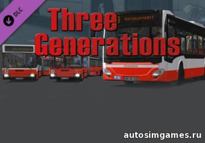 Addon Three Generations для Omsi 2